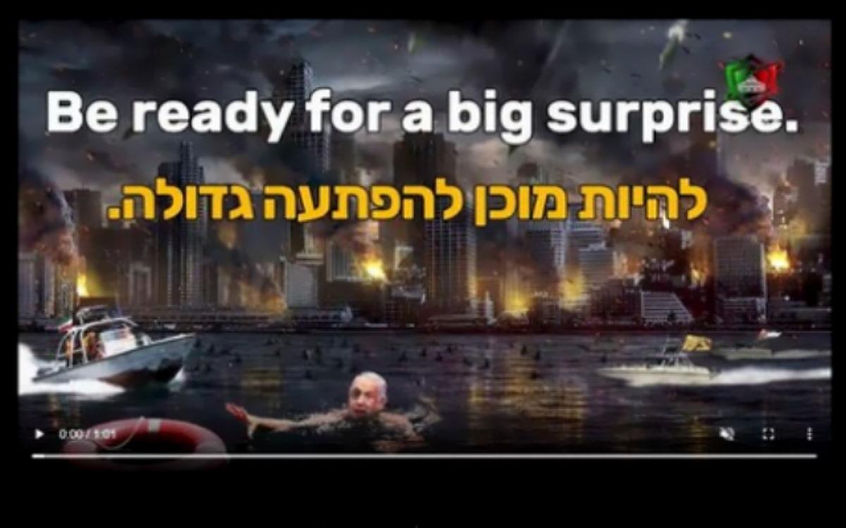 Migliaia di siti web israeliani chiedono la distruzione di Israele a causa di un attacco informatico
