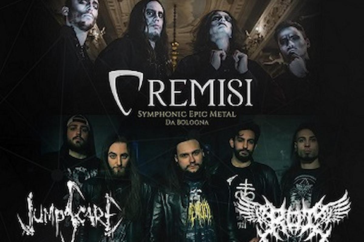 Airola (BN): Serata Metal in Teatro per la prima volta in Campania
