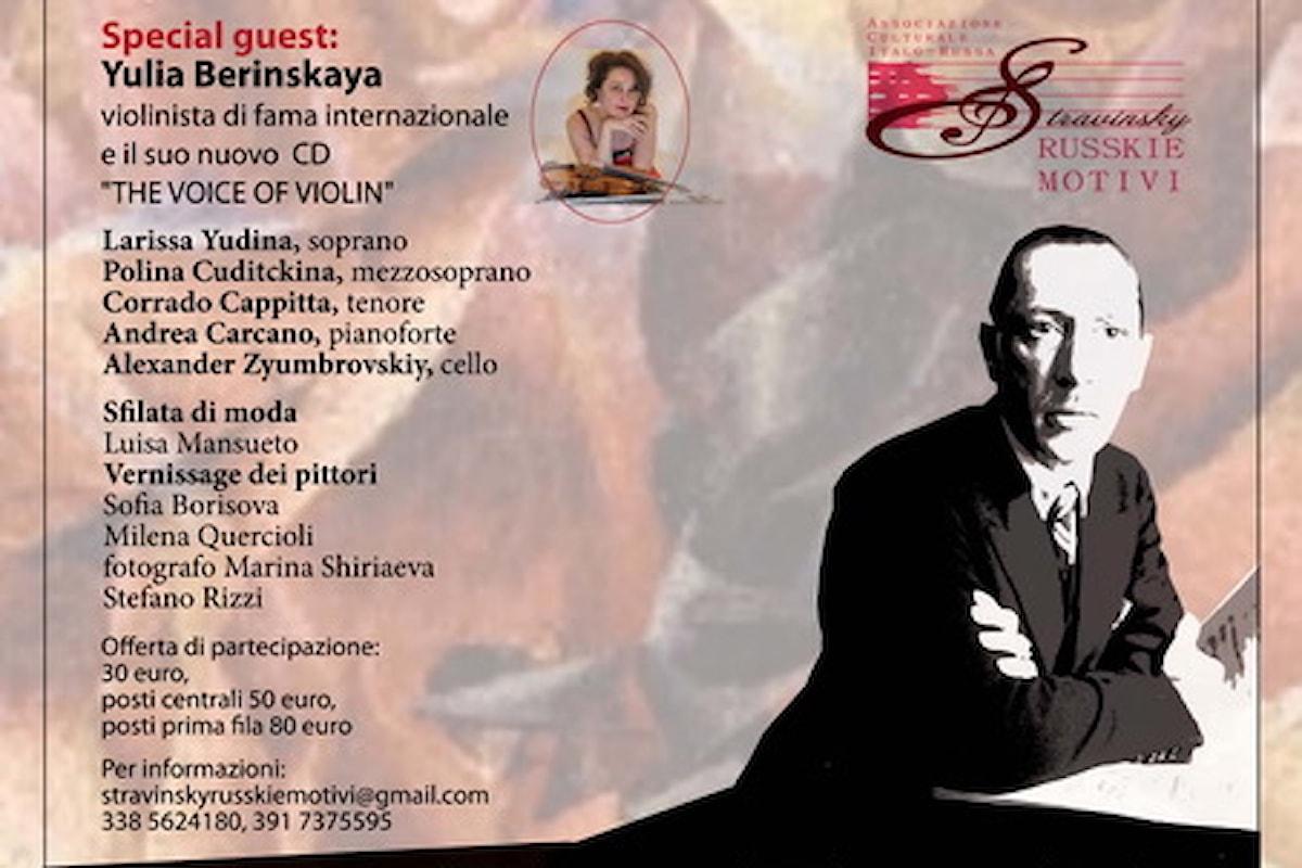 Motivi a Milano, concerto con la violinista Yulia Berinskaya organizzato da Stravinsky Russkie Motivi