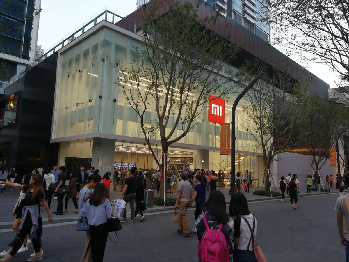 Xiaomi, Fortune Global 500 è uno degli obiettivi per il 2018