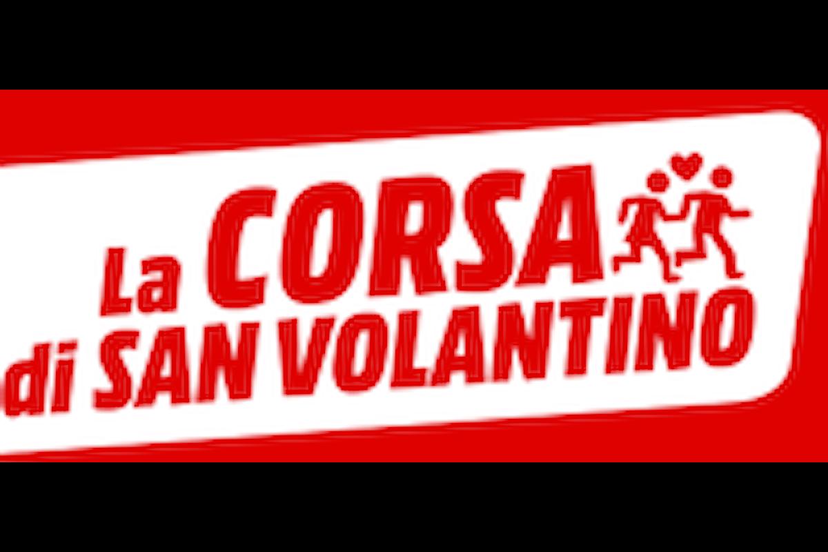 San Valentino, volantino delle offerte Mediaworld: con 'San Volantino' ritorna la corsa dei 100 secondi!